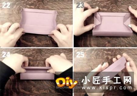 手工折纸铅笔盒怎么折的图解教程