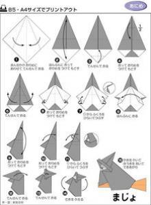 如何折纸蝙蝠的步骤图 蝙蝠的折纸方法图解