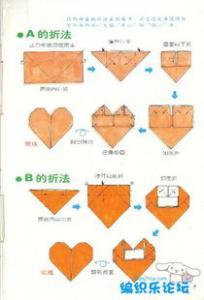 幼儿折纸爱心的图解教程 简单又可爱桃心折法