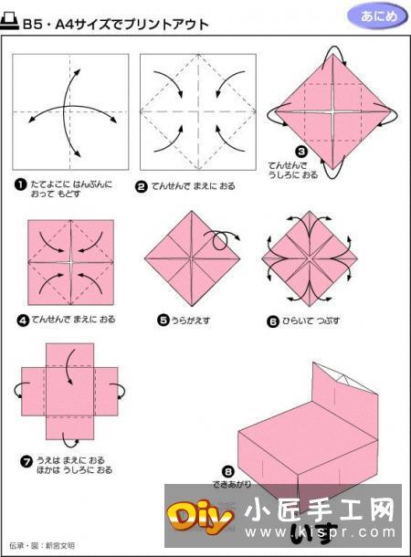 简单沙发的折法图解 幼儿折纸单人沙发的方法