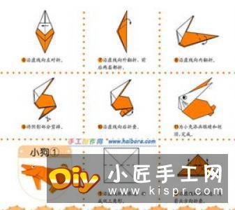 可爱小狗的折法图解 手工折纸小狗的步骤图
